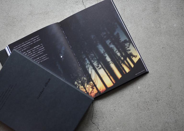 美しいオトモノ『 stardust album 』